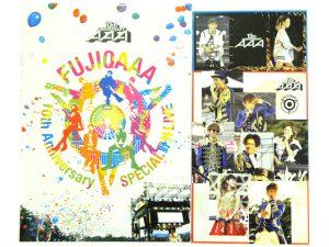 DVD AAA 10周年 野外LIVE in 富士急ハイランド | ハードオフ安城店
