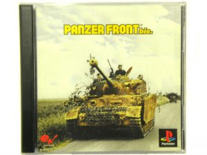 PS パンツァーフロント PANZER FRONT bis. | ハードオフ安城店