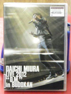 DVD 三浦大知 LIVE 2012「D.M.」in BUDOKAN | ハードオフ西尾店