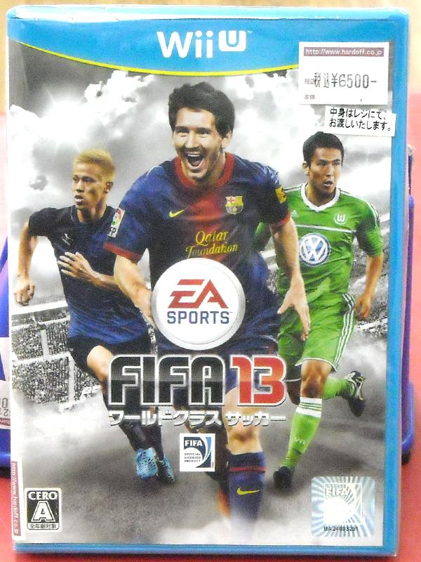 WiiU FIFA 13 ワールドクラスサッカー | ハードオフ西尾店
