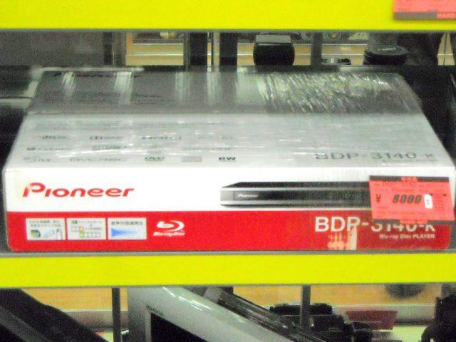 Pioneer ブルーレイプレイヤー BDP-3140 | ハードオフ西尾店