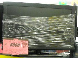 Mitsumaru 液晶テレビ LC1975 | ハードオフ西尾店