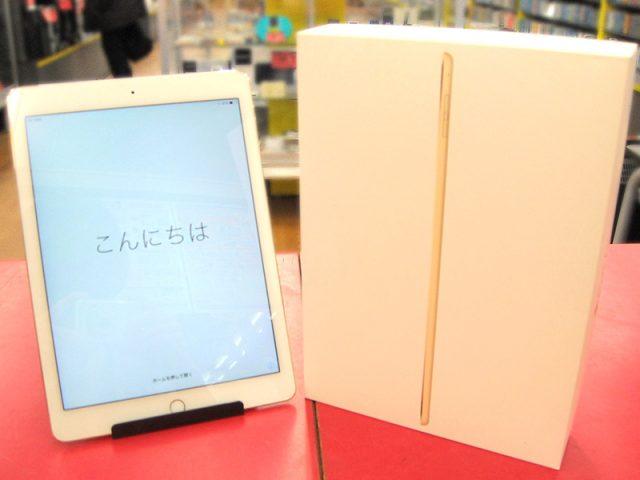 au/Apple iPad Air2 Wi-Fi Cellular 16GB | ハードオフ西尾店