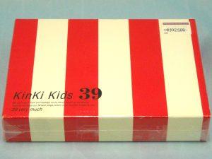 CD KinKi Kids 10周年ベストアルバム 39 very much | ハードオフ西尾店
