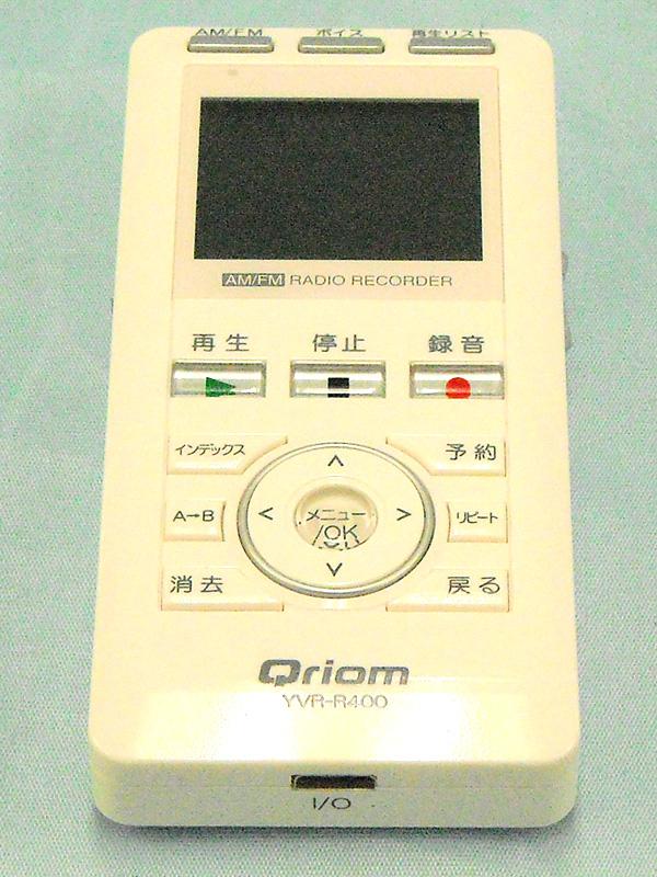 キュリオム ラジオボイスレコーダー YVR-R400 | ハードオフ西尾店