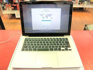 Apple ノートPC MacBook Pro 2900/13 MD102J/A | ハードオフ安城店