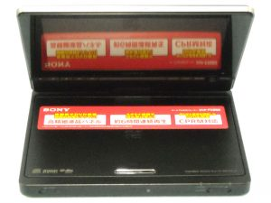 SONY ポータブルDVDプレイヤー DVP-FX850 | ハードオフ西尾店