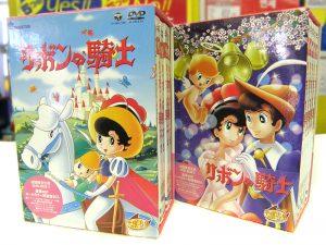 DVD-BOX リボンの騎士 -PRINCESS KNIGHT- | ハードオフ安城店