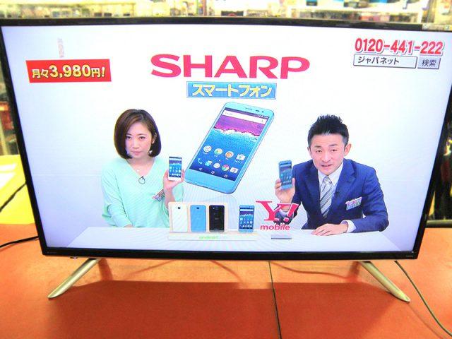 SANSUI 液晶テレビ SDN39-B11 | ハードオフ安城店