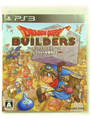 PS3 ドラゴンクエストビルダーズ アレフガルドを復活せよ | ハードオフ安城店