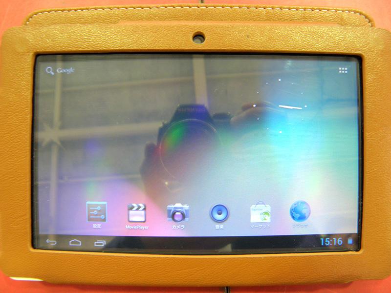 ドスパラ タブレット A07I-D15A | ハードオフ安城店