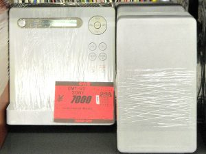 SONY ウォークマンドックコンポ CMT-V3 | ハードオフ西尾店