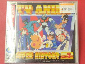CD テレビアニメスーパーヒストリー Vol.6 | ハードオフ西尾店