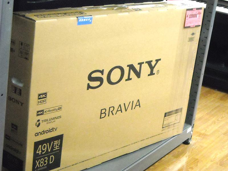 SONY 液晶テレビ 49V型 BRAVIA(ブラビア) KJ-49X8300D | ハードオフ西尾店