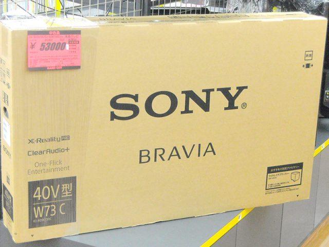 SONY 液晶テレビ 40V型 BRAVIA(ブラビア) KJ-40W730C | ハードオフ西尾店