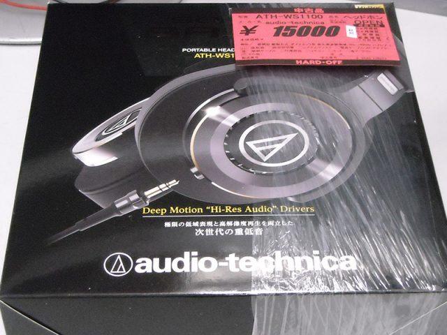 audio-technica ヘッドホン SOLID BASS ATH-WS1100 | ハードオフ西尾店