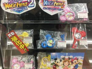 ディズニー マジックキャッスル キラキラシャイニー☆スター 買取強化中!| ハードオフ三河安城店