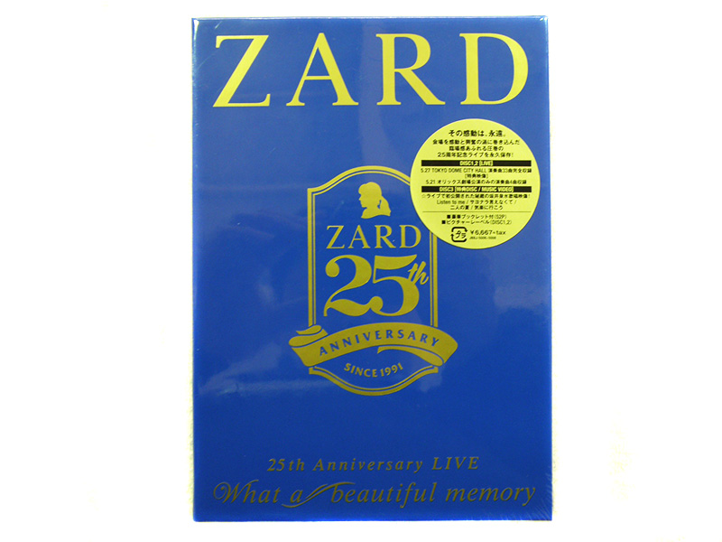 "DVD ZARD 25th Anniversary LIVE ""What a beautiful memory""