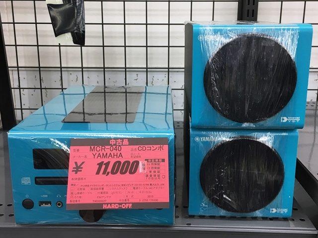 YAMAHA CDコンポ MCR-040| ハードオフ三河安城店