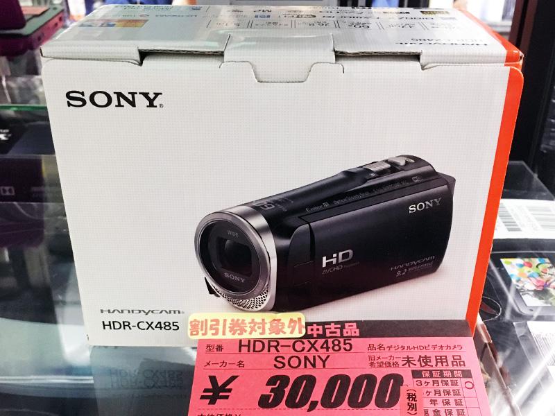SONY デジタルHDビデオカメラ HDR-CX485| ハードオフ三河安城店