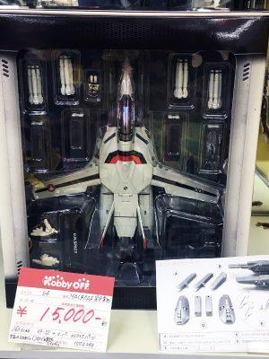 1/60 マクロス完全変形 VF-1S+スーパーストライクパーツ| ハードオフ三河安城店