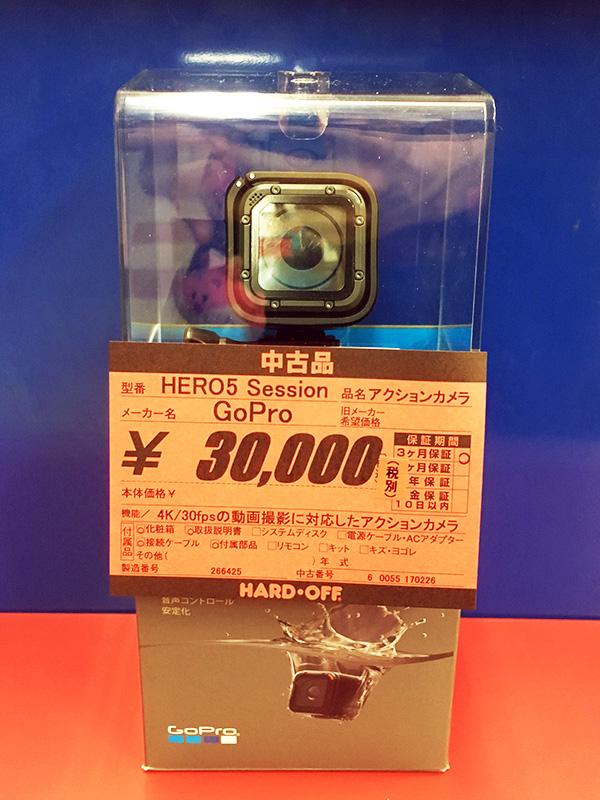 GoPro アクションカメラ HERO5 Session| ハードオフ三河安城店
