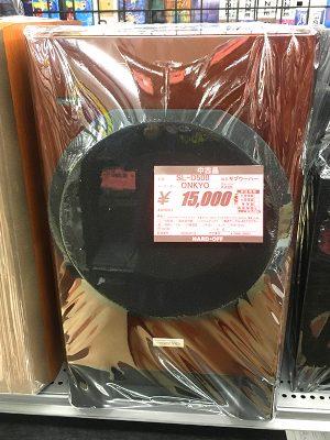 キン肉マン 土下座ストラップ 6種セット | ハードオフ三河安城店