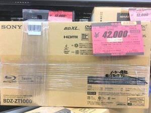 SONY HDD/BDレコーダー BDZ-T1000 未使用品 | ハードオフ三河安城店