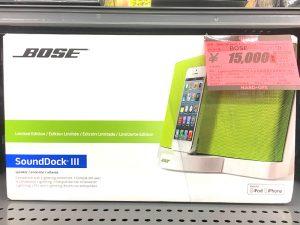BOSE iPhone/iPod用ドックスピーカー SoundDock SeriesIII | ハードオフ三河安城店