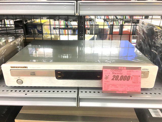 marantz CDプレーヤー CD6002F | ハードオフ三河安城店
