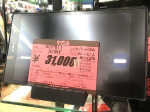 SONY タブレット Xperia Z3 SGP611 | ハードオフ三河安城店