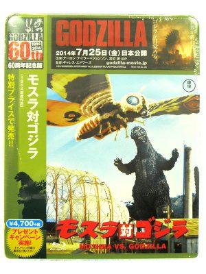 Blu-ray モスラ対ゴジラ 60周年記念版 | ハードオフ安城店