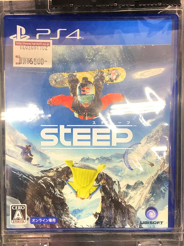 PS4 STEEP(スティープ) オンライン専用 | ハードオフ三河安城店