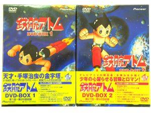 DVD 鉄腕アトム DVD-BOX 全2巻 | ハードオフ安城店