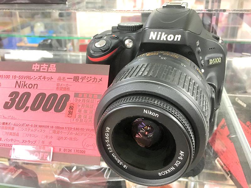 Nikon 一眼レフカメラ D5100 18-55VR レンズキット | ハードオフ三河安城店