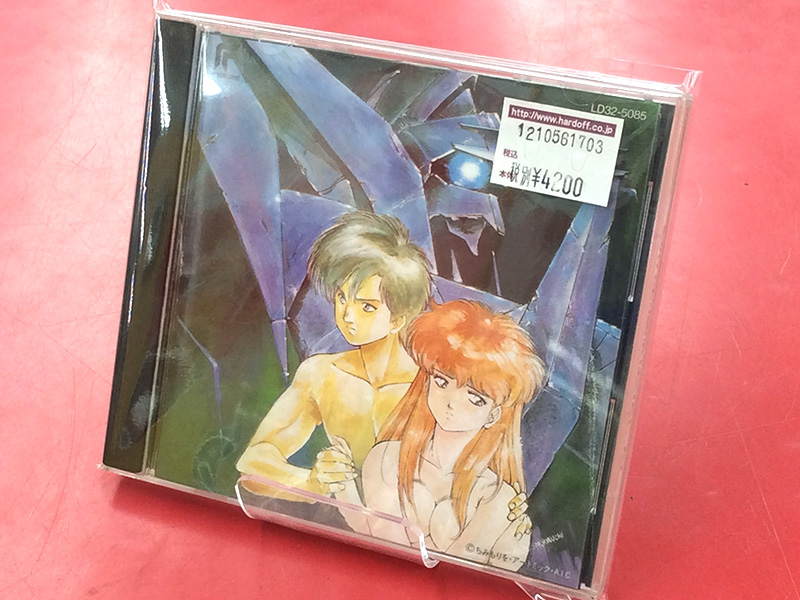 CD 冥王計画ゼオライマー サウンドトラック | ハードオフ豊田上郷店