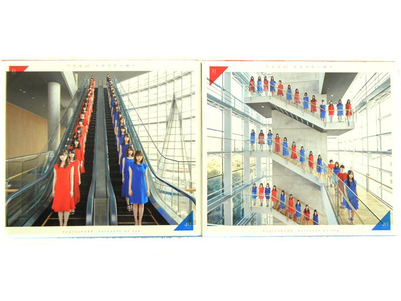 CD 乃木坂46 それぞれの椅子 TYPE-A TYPE-B | ハードオフ安城店