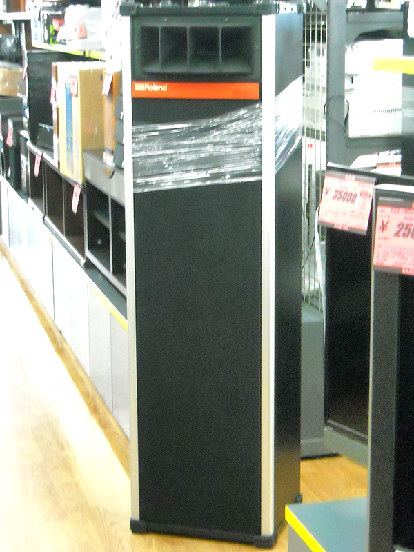 Roland 大型スピーカー(ペア) PX-120 | ハードオフ西尾店