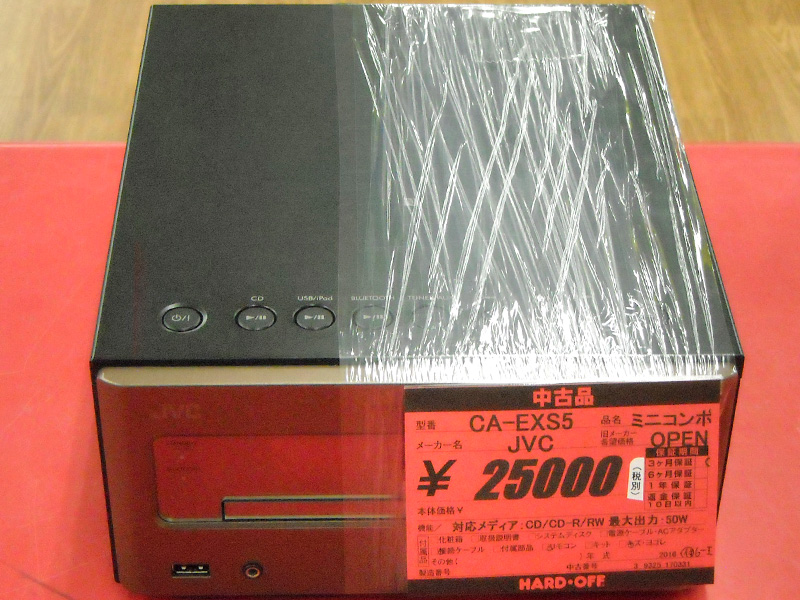 JVC ミニコンポ CA-EXS5(EX-S5) | ハードオフ西尾店