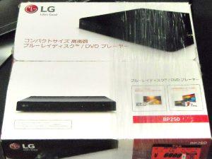 LG コンパクトBlu-ray/DVDプレーヤー BP250 | ハードオフ西尾店