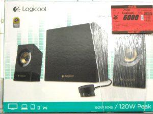 ロジクール 2.1chマルチメディア スピーカー Z533 | ハードオフ西尾店