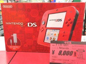 任天堂 Nintendo2DS FTR-001入荷しました | ハードオフ三河安城店