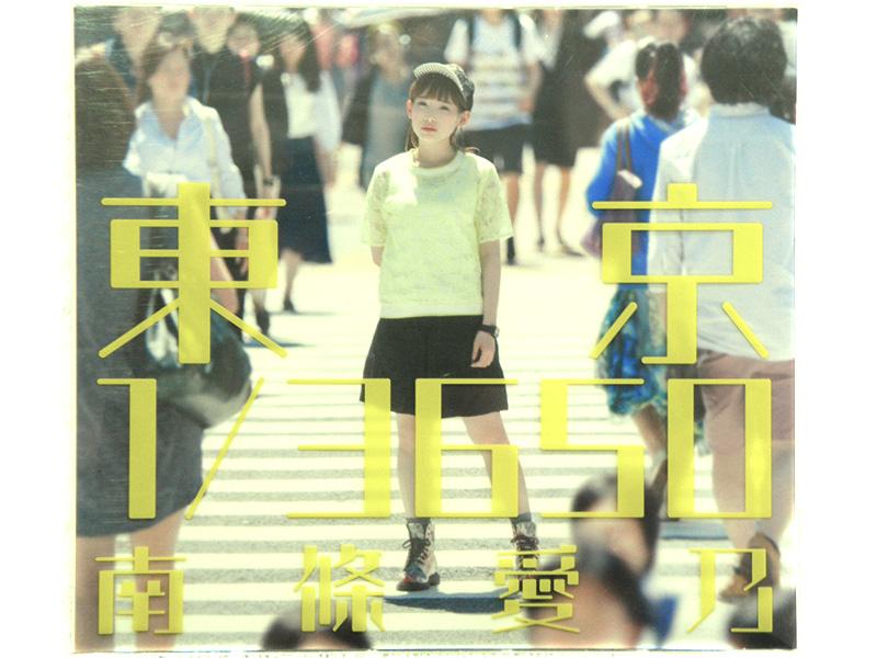 CD+BD 南條愛乃 東京 1/3650 初回限定盤 | ハードオフ安城店