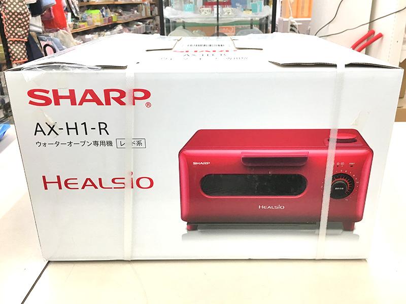 シャープ ヘルシオ ウォーターオーブン AX-H1-R 未使用品 | オフハウス豊田上郷店