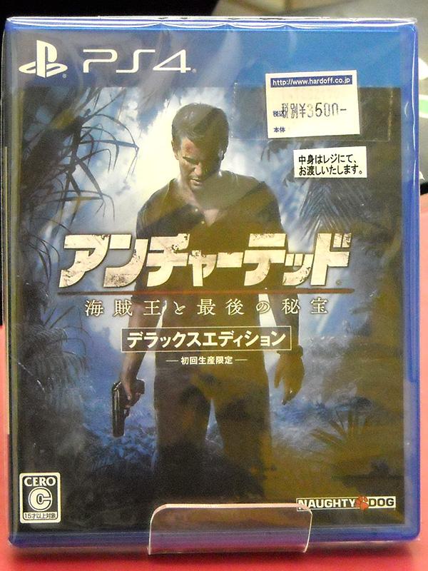 PS4 アンチャーテッド 海賊王と最後の秘宝 初回限定 | ハードオフ西尾店
