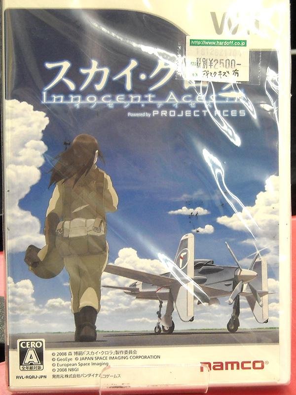 Wii スカイ・クロラ イノセン・テイセス | ハードオフ西尾店