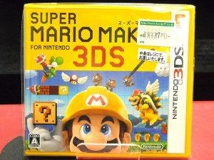 スーパーマリオメーカー FOR NINTENDO 3DS | ハードオフ西尾店