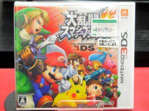 3DS 大乱闘スマッシュブラザーズ | ハードオフ西尾店