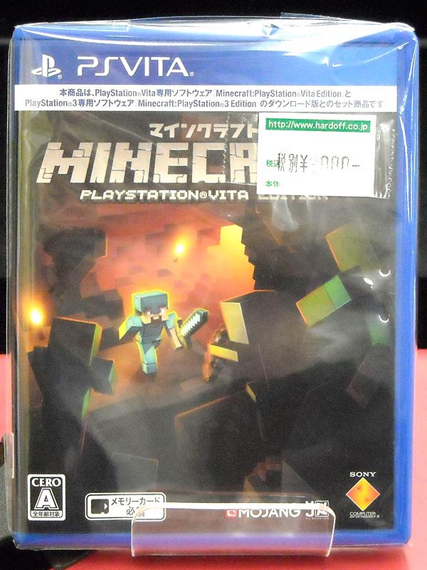PS VITA マインクラフト PS VITA Edition | ハードオフ西尾店