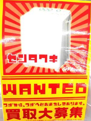 Reebok(リーボック) スニーカー pump fury(ポンプフューリー)  | オフハウス三河安城店